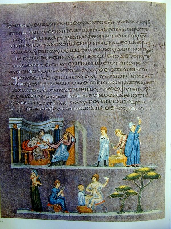 Late Antique Amp Mediaeval Manuscripts