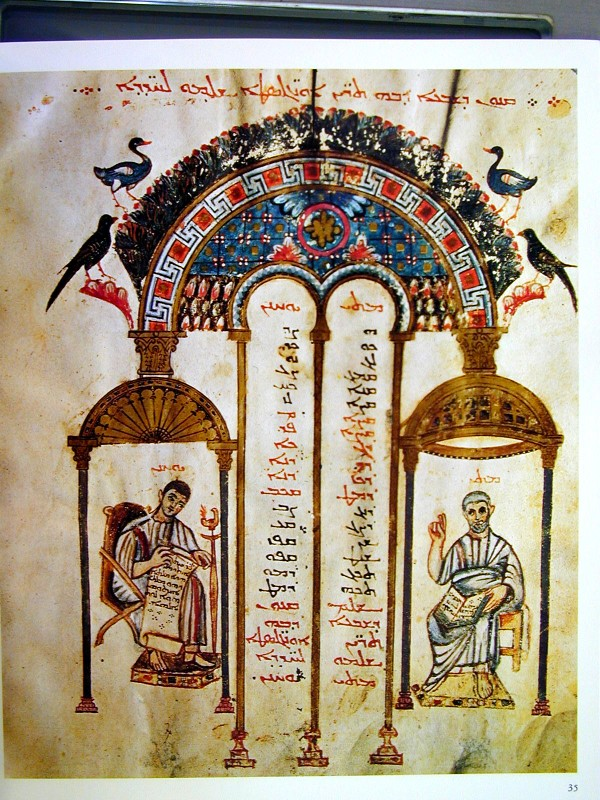 dating of the canonical gospels Define canonical gospel canonical gospel synonyms,  up to date, and is not intended to be used in place of a visit, consultation, or advice of a legal,.