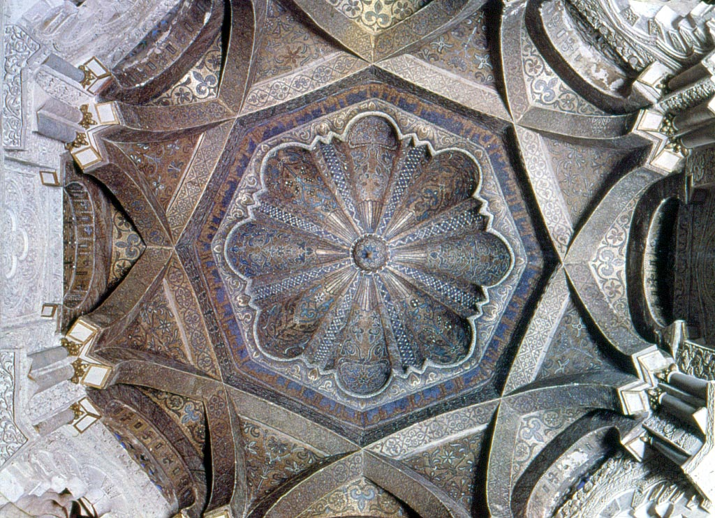 Dome In Front Of The Mihrab Of The Great Mosque